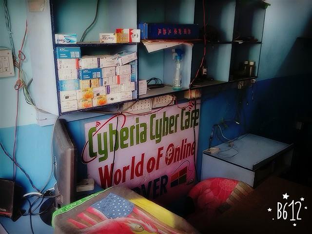 Cyberia Cyber Cafe