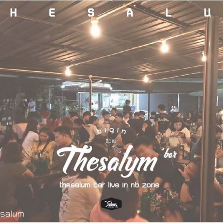 Thesalum