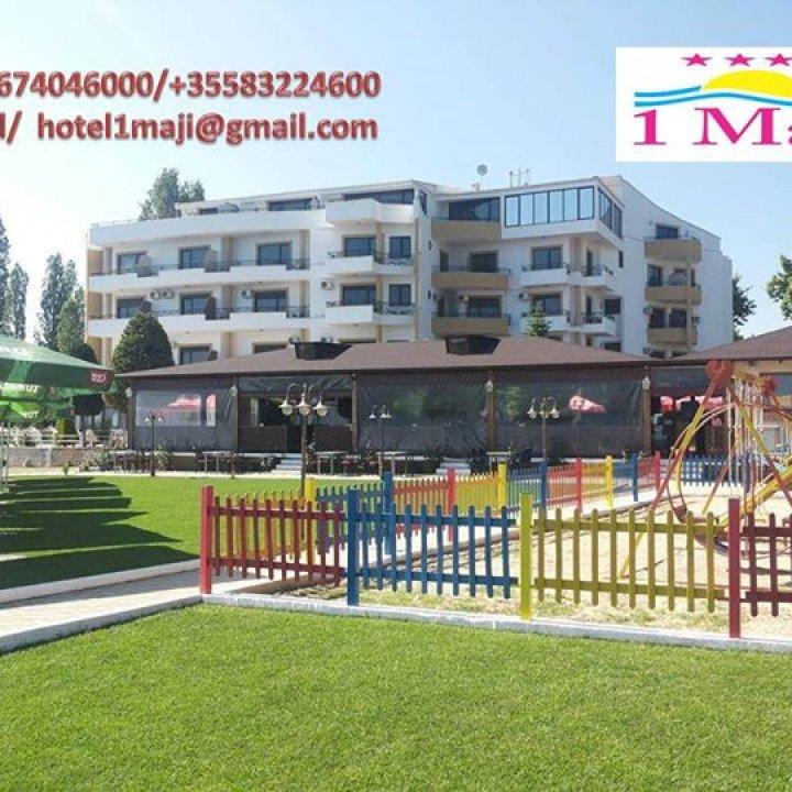 Hotel 1Maji Pogradec