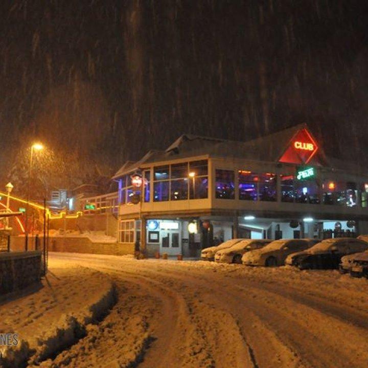 Club Plaža jezero Modrac