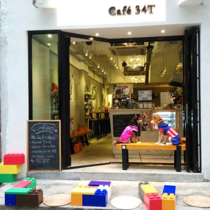東街咖啡 Café 34T