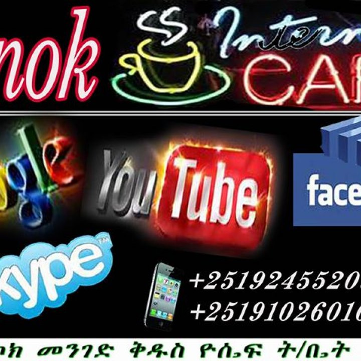 Henok internet cafe