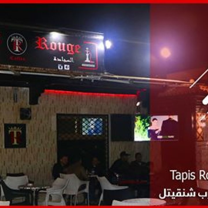 Tapis Rouge Café