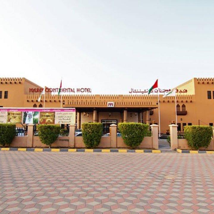 Majan continental hotel - Oman