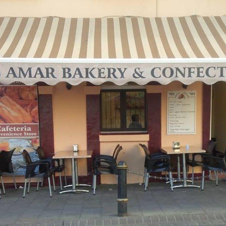 Amar's Bakery & Café,Gibraltar