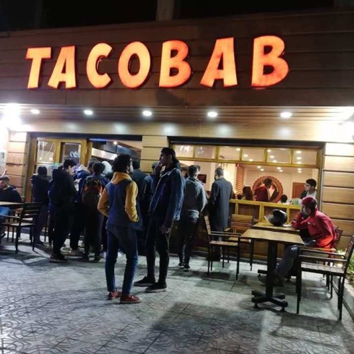 Tacobab Sidi Yahia