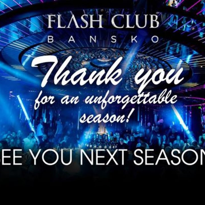 FLASH Club