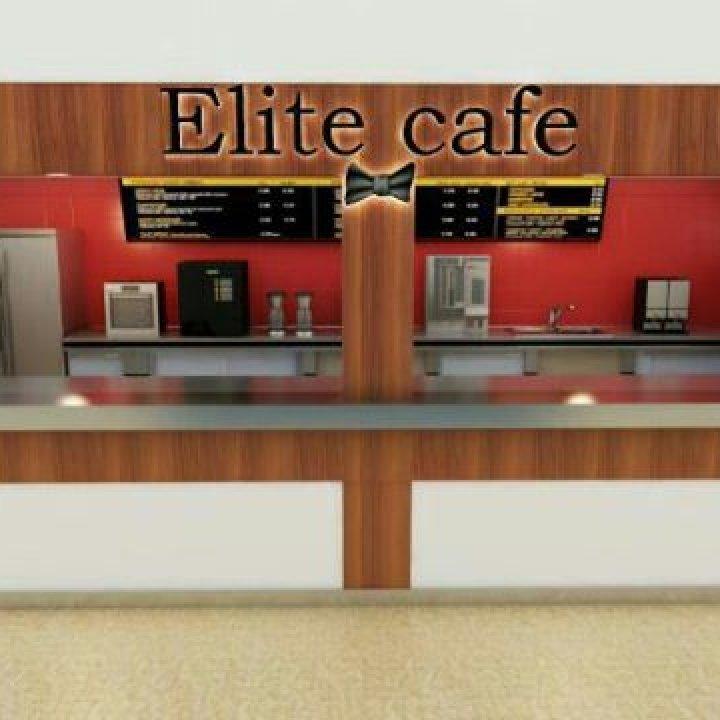 Elite Cafe مقهى النخبة