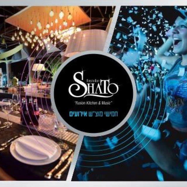 שאטו אילת - Shato Eilat