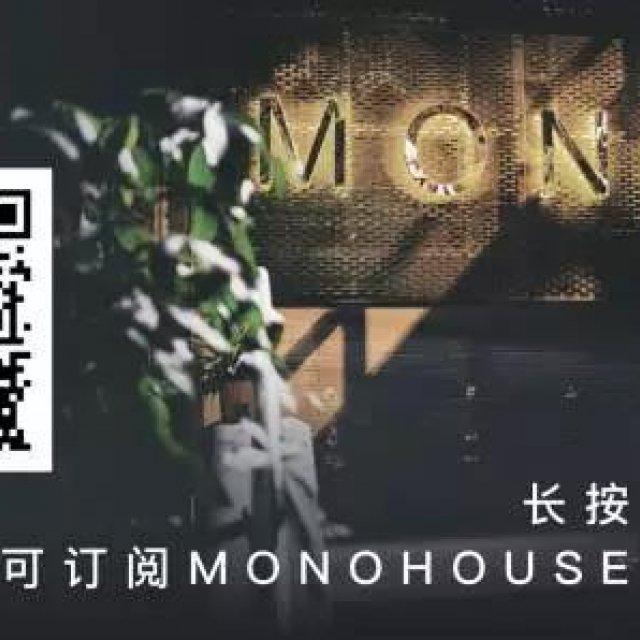 Monohouse