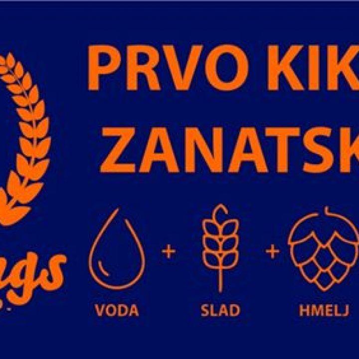 Beer Kings Brewing Co.