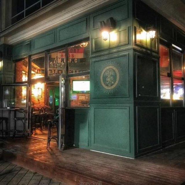 Park Pub Tuzla