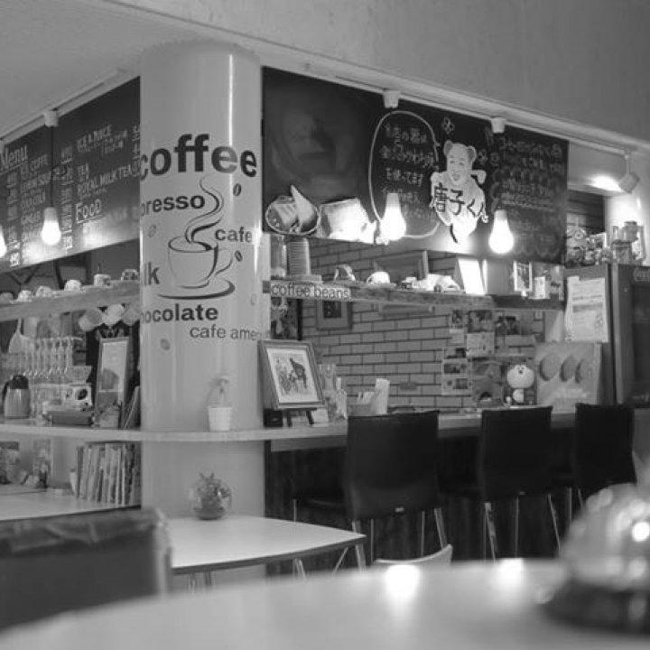 ノマドコーヒー