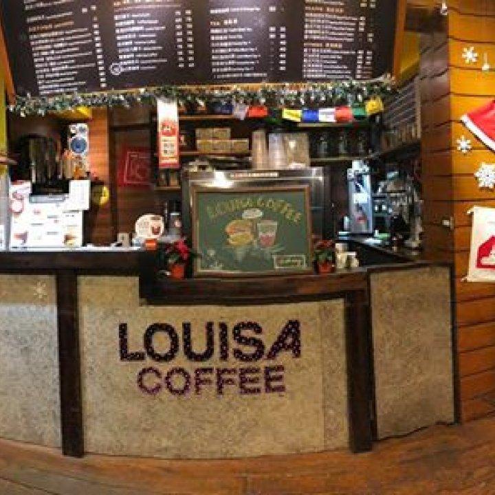 路易莎咖啡-Louisa coffee 七張店