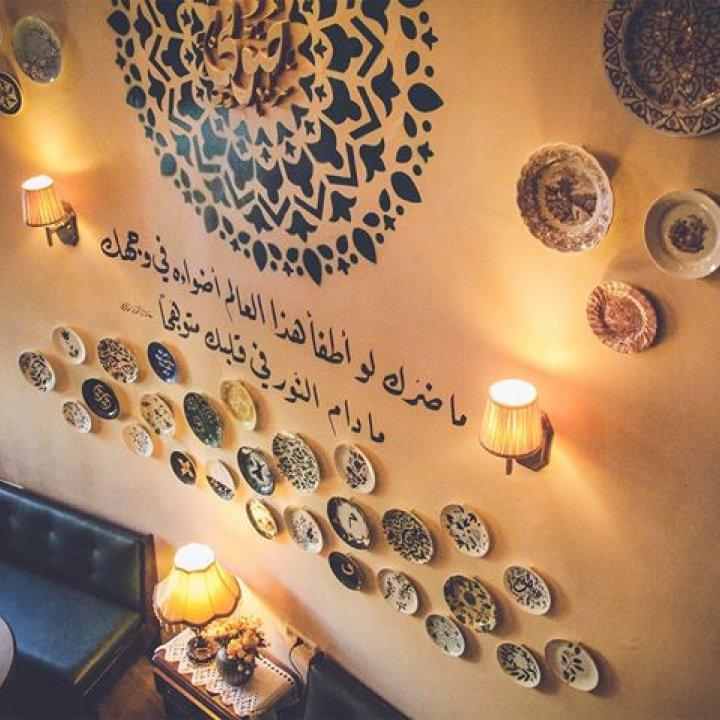 Sufi Cafe - صوفي