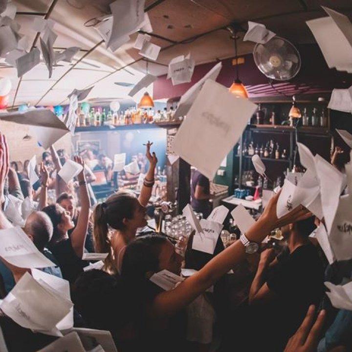 Patio Bar Tel-Aviv (פאטיו בר)