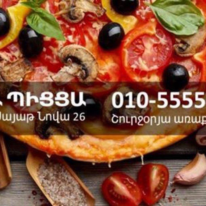 Doka Pizza