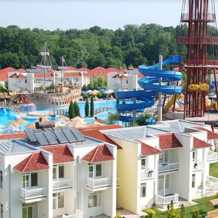 Atlant Holiday Village