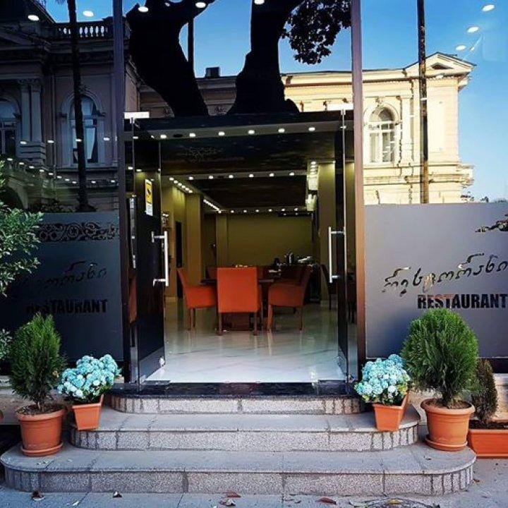 Restaurant / Terrace - Ire Palace & რესტორანი / ტერასა - ირე პალასი