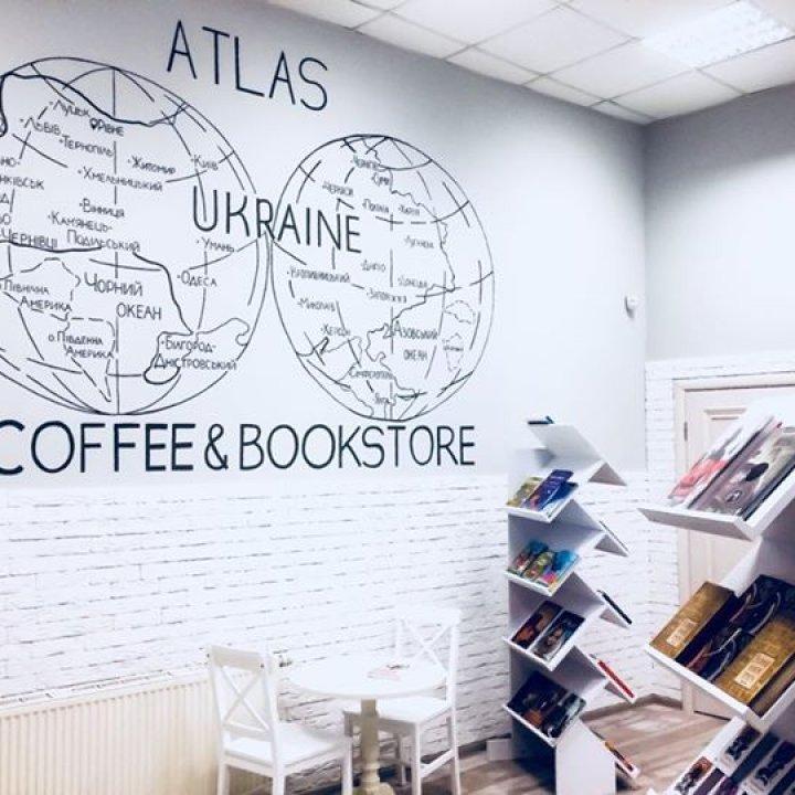 ATLAS кав'ярня-книгарня