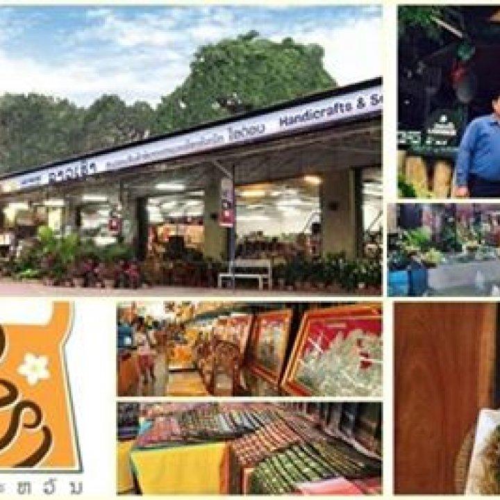 Lao House Shopping Center - ລາວເຮົາ