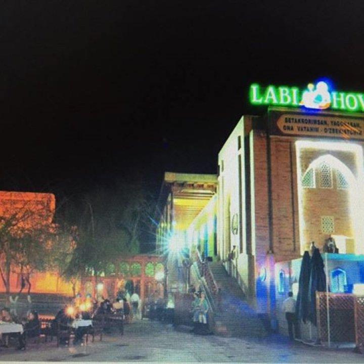 Ресторан Ляби Хауз