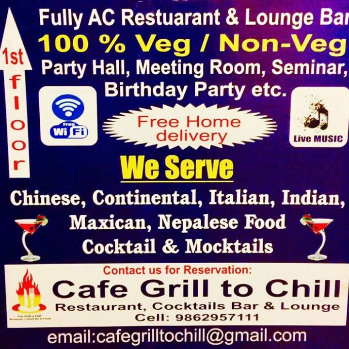 CAFE GRILL to CHILL