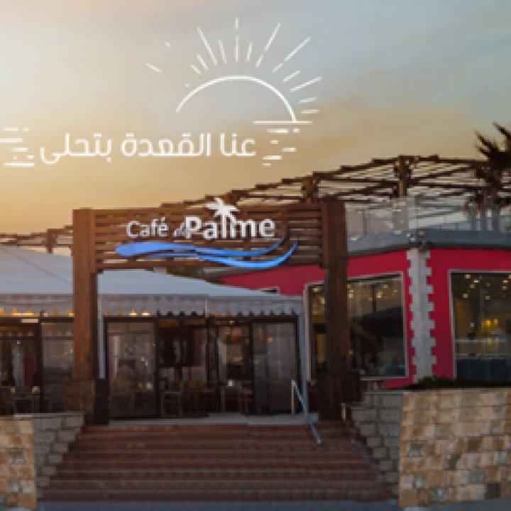 Cafe de Palme