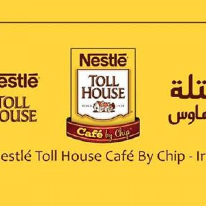 Nestlé Toll House Café By Chip - Iraq