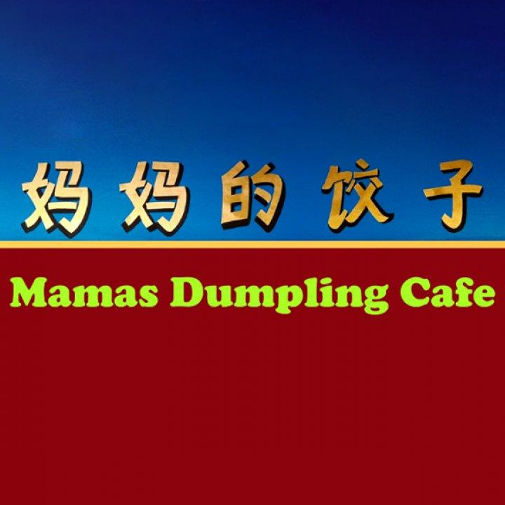 Mama's Dumpling Cafe