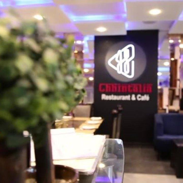 Chhintalia Restaurant & Cafe