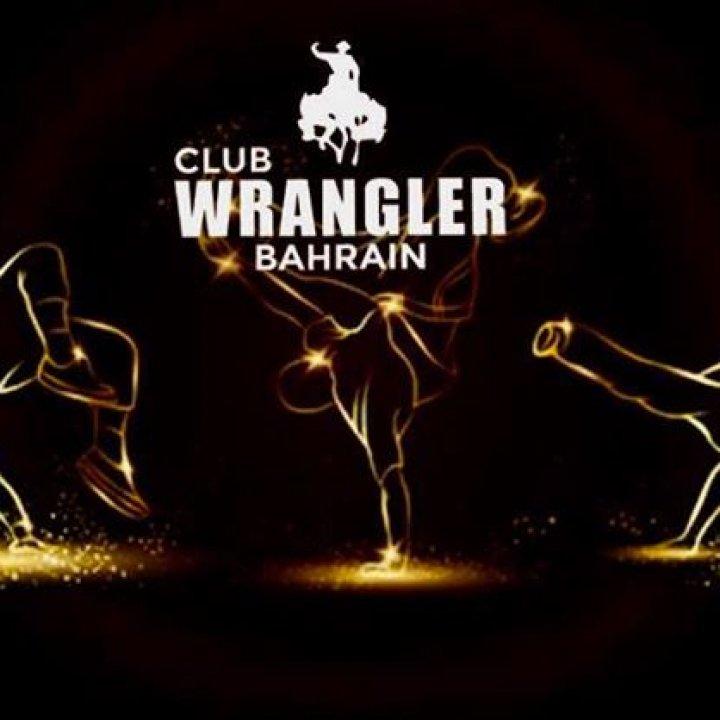 Club Wrangler Bahrain