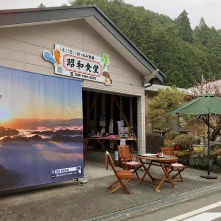奈良県野迫川村:昭和食堂