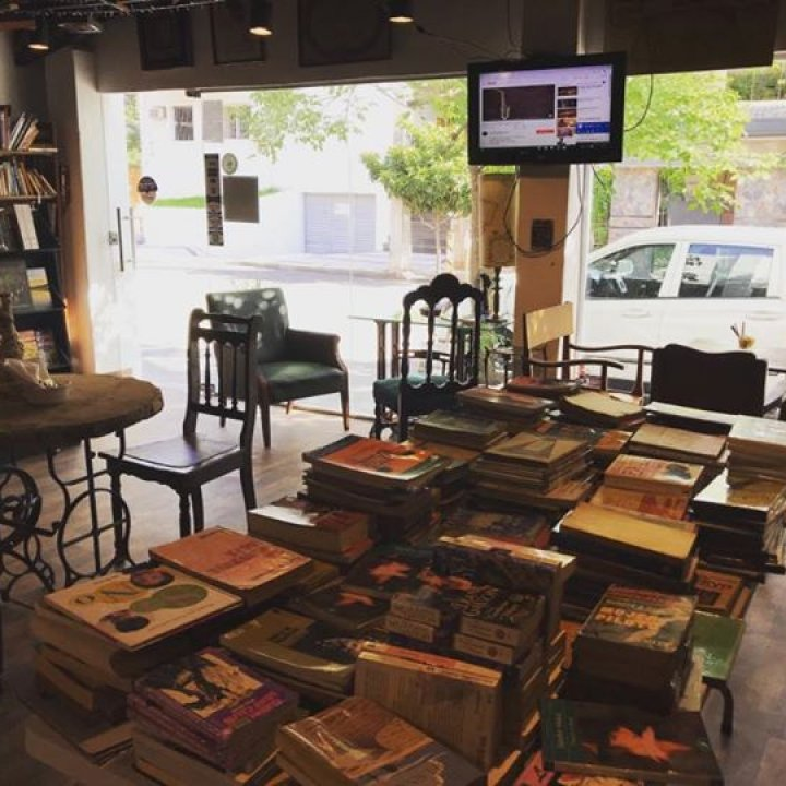 El cafe de La Oficina del Libro
