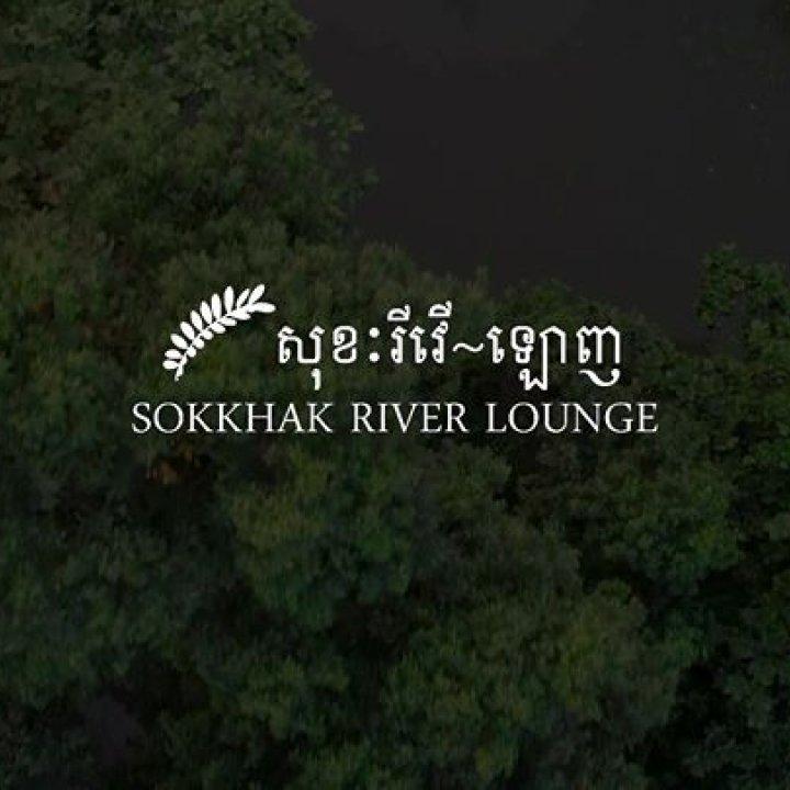 Sokkhak River Lounge