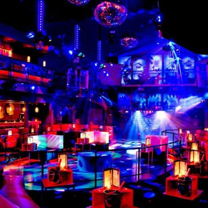 Kıbrıs Gece Kulüpleri