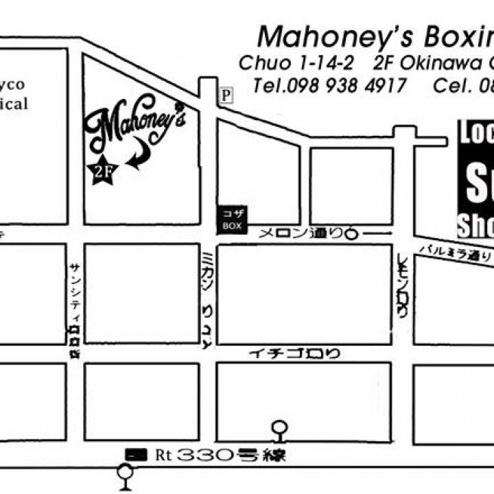 Mahoney's Boxing at Ryukyu Fight Club - Okinawa